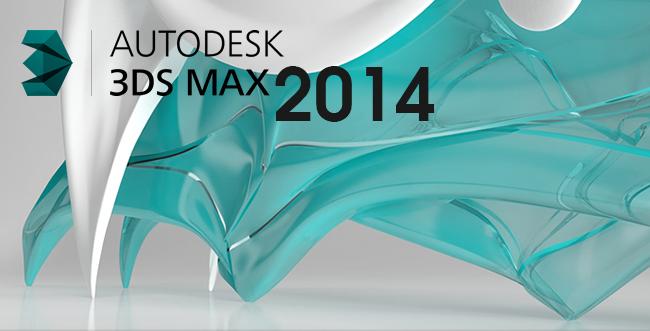 download 3ds max 2014 keygen